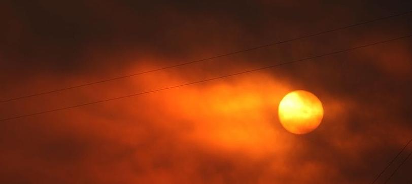 smoke-sun