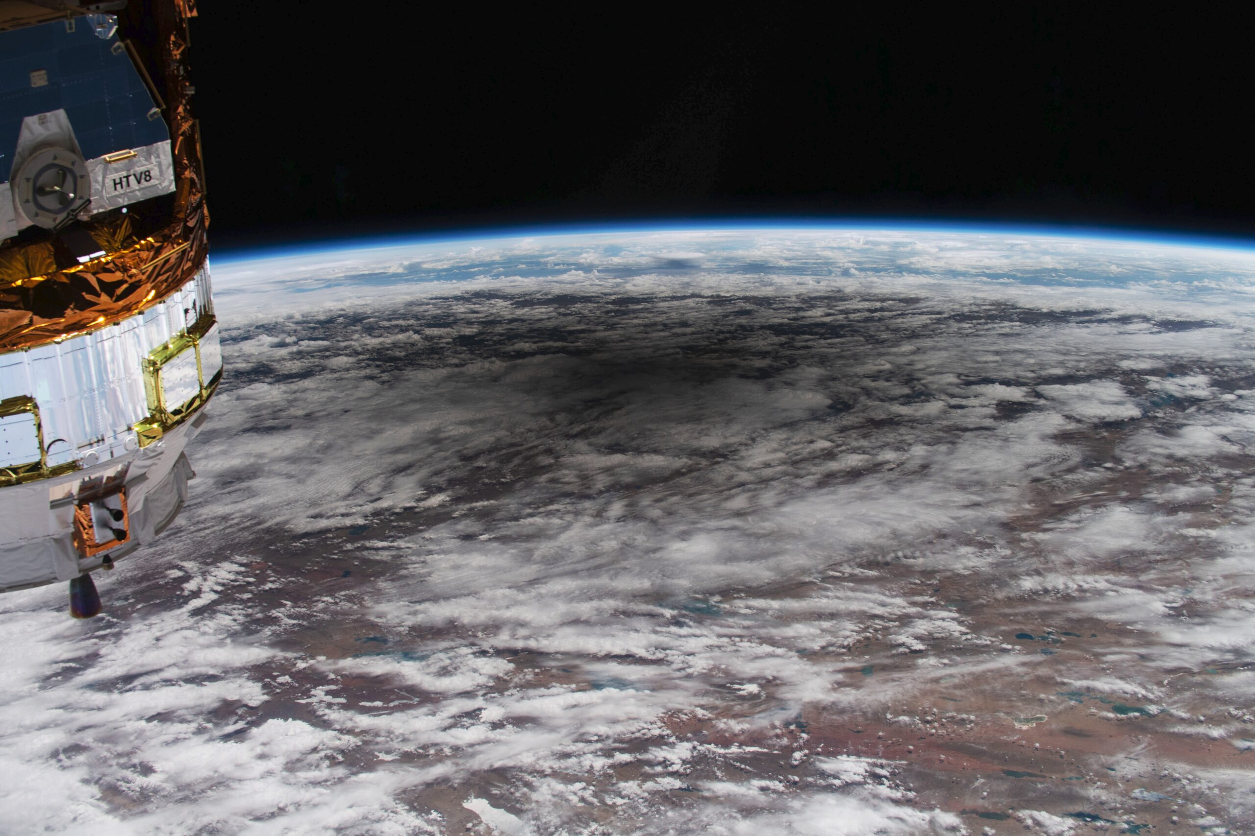 Eclipse passing over China