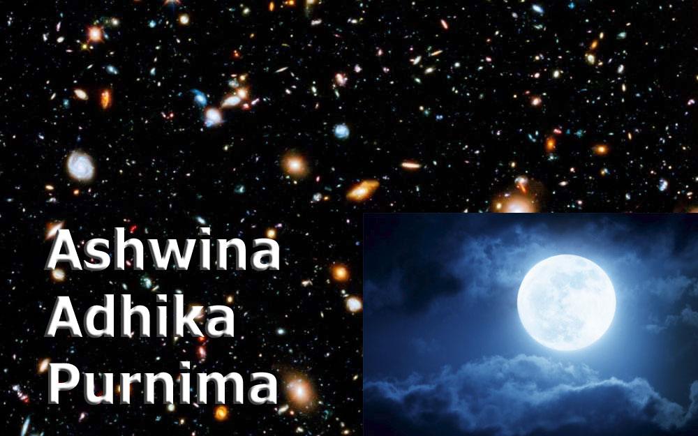 Ashwina Adhika Purnima - Full Moon October 2020