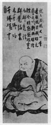Image of Hakuin asking What is the sound of one hand clapping?