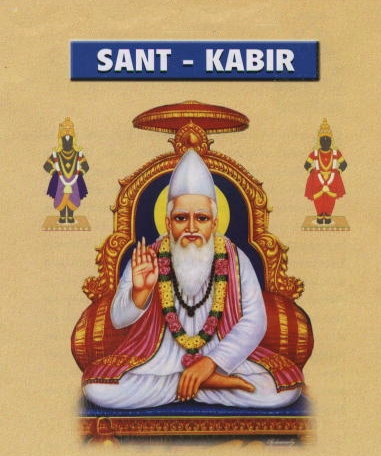 Kabir, weaver and poet