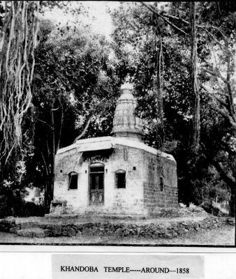 khandoba temple circa 1858