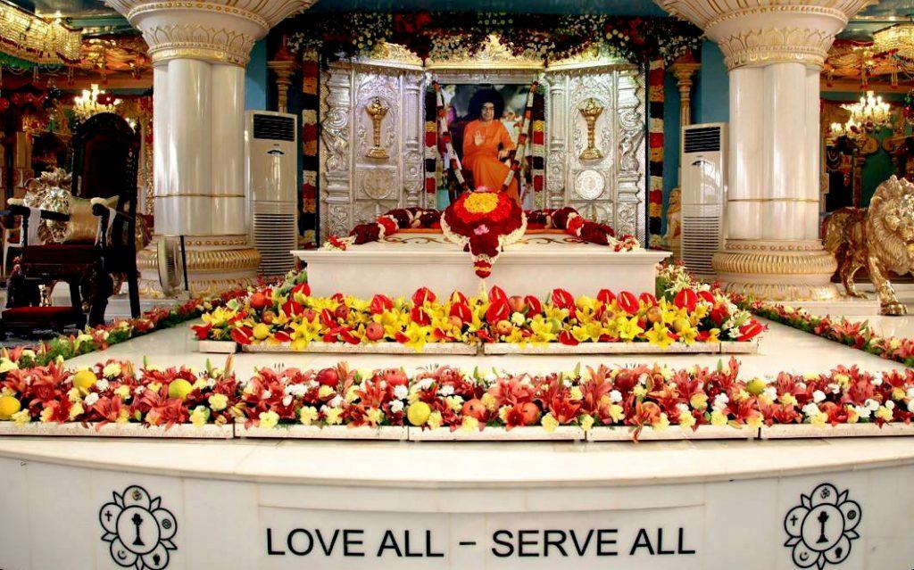 Sai Samadhi Prashanti Nilayam