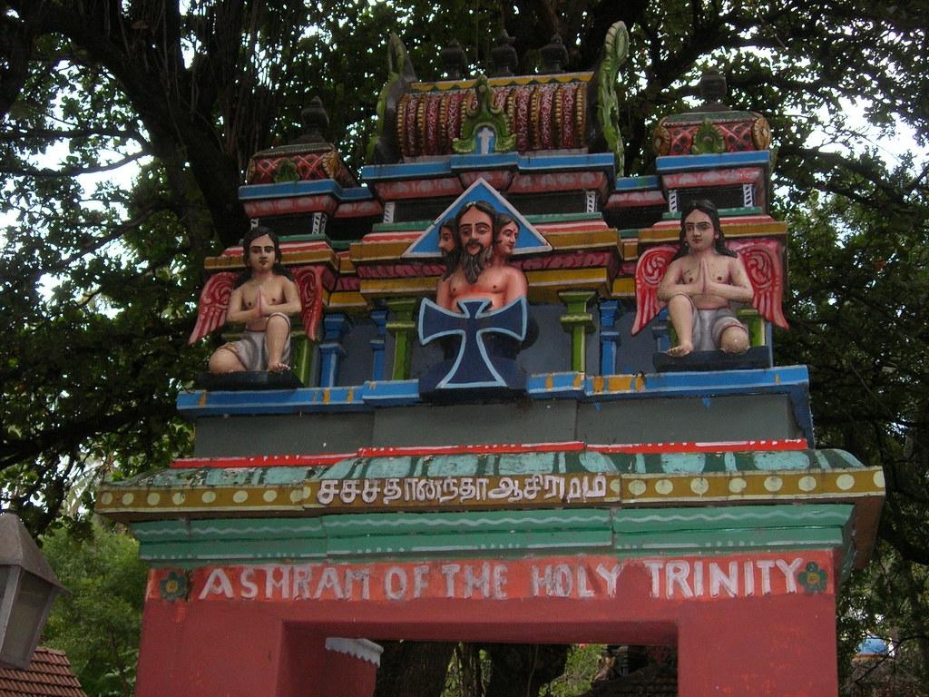 Old Gate to Shantivanam aSHRAM