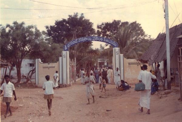 Prashanti Nilayam
