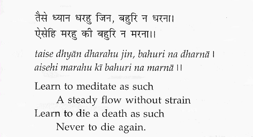 kabir poem about meditation